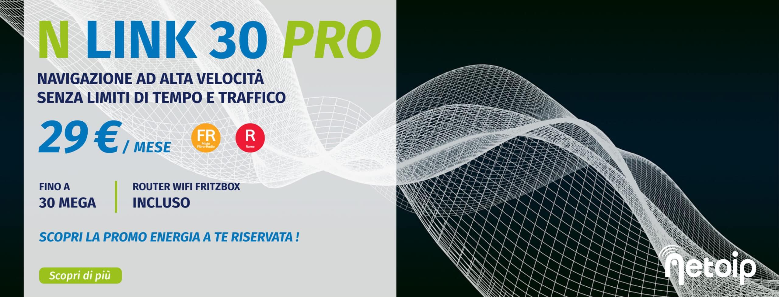 N Link 30 Pro - Fwa